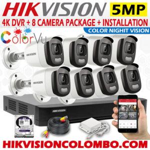 8-cam-Color-vu--package-5mp