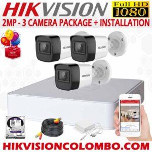 the Best CCTV Sri Lanka HIKVISION-1080P-3-CAMERA-PACKAGE