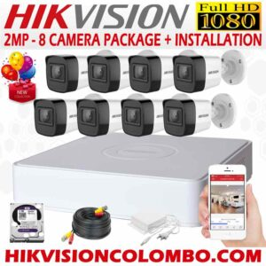 Colombo CCTV authorized distributor of Hikvision is located in colombo HIKVISION-1080P-8-CAMERA-PACKAGE