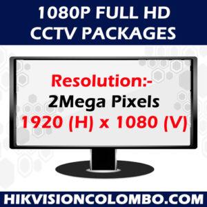 1080P Full HD (2 Mega Pixel) CCTV Systems