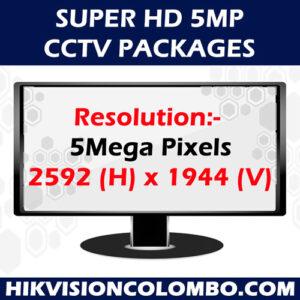 Super HD (5 Mega Pixel) CCTV Systems