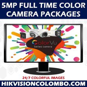 Super HD Full Time Color CCTV Systems - (5 Mega Pixels) ColorVU