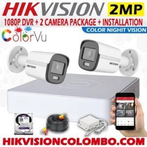 1080p-DVR-2-cam-Color-vu--package-2mp