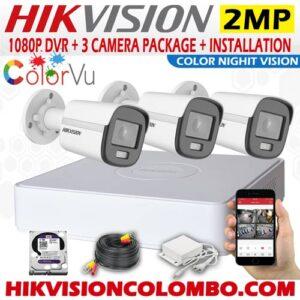 Hikvision full time color CCTV Package Sri Lanka Sale