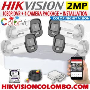 Sri lanka- Full Time Color Video 4 Camera Packages Best Price